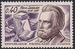 Франция 1968 год. Лингвист Пьер Ларосс. 1 марка