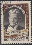 CCCР 1959 год. 100 лет со дня рождения писательницы Сельмы Лагерлев. 1 гашеная марка