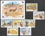 Узбекистан 1996 год. Местные животные, 7 марок и блок