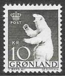 Гренландия 1963 год. Стандарт. Белый медведь. Основная мака из серии, 1 марка