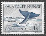 Гренландия 1970 гд. Стандарт. Касатка, 1 марка