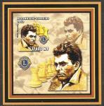 Мозамбик 2002 год. Шахматы. Борис Спасский, блок
