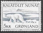 Гренландия 1976 год. Дикая природа Гренландии, белый медведь, 1 марка
