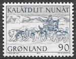 Гренландия 1972 год. Доставка почты в Гренландии, 1 марка