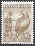 Гренландия 1969 год. Сцена из сказки Девушка и орел, 1 марка