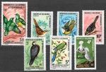 Новая Каледония 1967 год. Птицы, 7 марок