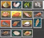 Папуа Новая Гвинея 1968 год. Стандарт, морские раковины, 15 марок
