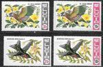 Сент-Люсия 1969 год. Местные птицы, 4 марки
