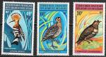 Французская территория Афоров и ИССА 1972 год. Птицы, 3 марки