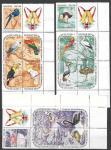 Куба 1967 год. Птицы. Рождество. 15 марок с купонами