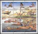 Ангола 1996 год. Фауна Африки, малый лист
