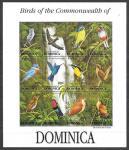 Доминика 1993 год. Птицы, малый лист
