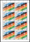 Россия 2008 год. Игры XXIX Олимпиады. Пекин - 2008, лист марок.
