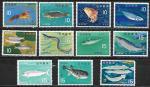 Япония 1966 год. Морская фауна, 11 марок