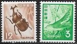 Япония 1971 год. Стандарт. Жук и птица, 2 марки