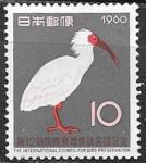 Япония 1960 год. Охраняемые птицы, 1 марка
