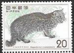 Япония 1974 год. Кошка, 1 марка