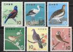 Япония 1973-74 гг. Охраняемые птицы, 6 марок