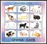Гана 1994 год. Породы кошек, малый лист
