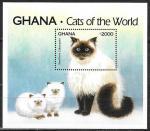 Гана 1994 год. Породистые кошки, блок