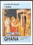 Гана 1992 год. Рождество, живопись, блок