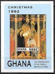 Гана 1992 год, Рождество, Живопись, блок