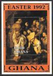 Гана 1992 год. Религия в живописи, блок