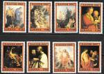 Гана 1992 год. Пасха. Религиозные картины, 8 марок