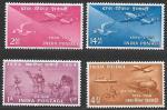 Индия 1954 год. 100 лет почтовой марки Индии. Виды транспортировки почты, 4 марки с наклейкой