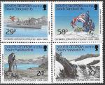 Южная Георгия 1989 год. Исследовательская экспедиция вооруженных сил, 4 марки