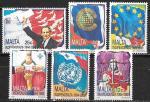 Мальта 1989 год. 25 лет независимости, 6 марок
