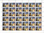 Россия 2008 год. 100 лет со дня рождения В.П. Глушко, ученого, лист марок
