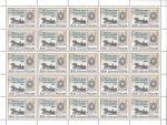 Россия 2008 год. 150-летие выхода в почтовое обращение первой российской марки, лист марок