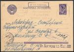 Почтовая карточка № 1.1.173, заказное, Октябрьская жд, прошло почту 1966 год