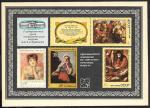 Открытка. Произведения живописи на советских почтовых марках, 1975 год