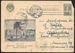 Рекламно-агитационная почтовая карточка № 7-6, 1941 год. ВСХВ Павильон Ленинград и Северо-Восток РСФСР, прошла почту 1941 год