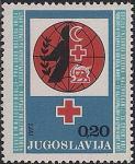 Югославия 1973 год. Эмблема Красного Креста и Красного Полумесяца. 1 марка