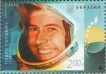 Украина 2012 год. 50 лет космическому полету П. Поповича. 1 марка (UA652)