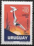 Уругвай 1972 год. Спасение раненой птицы, 1 марка с наклейкой