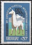 Уругвай 1971 год. Лама, 1 марка