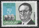 Уругвай 1971 год. Хосе Мария Elorza. Овцы, 1 марка
