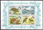 Доминика 1970 год. Флора и фауна, блок