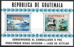 Гватемала 1970 год. Озеро Атитлан, блок