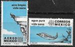 Мексика 1972 год. Компания против загрязнения окружающей среды, 2 марки