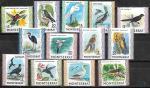 Монсеррат 1970 год. Местные птицы, 13 марок