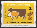 Панама 1971 год. Земледелие и животноводство. Корова и свинья, 1 марка