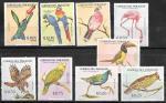 Парагвай 1969 год. Птицы Латинской Америки, 9 марок