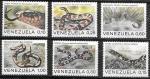 Венесуэла 1972 год. Змеи, 6 марок