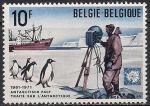 Бельгия 1971 год. 10 лет соглашению по Антарктике. 1 марка