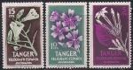 Танжир (Британские колонии в Марокко) 1950 год. Цветы. 3 марки